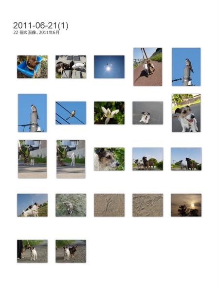 2011-06-21(1).jpg