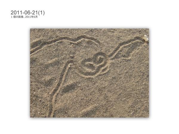 2011-06-21(1)2.jpg