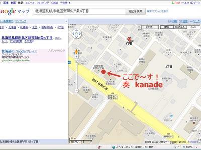 、地図.jpg