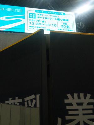 SBSH0456.JPG